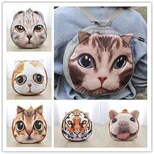 Школьные сумки  от tesco Online store для Мужская, материал Полиэстер артикул 32362131749