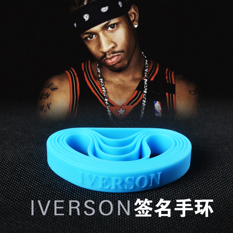 Small Wholesale 50pcs/lot Mixed Color Adult Size Basketball Star Signature Slicone Bracelet Power Bands Balance Energy Wristband<br><br>Aliexpress