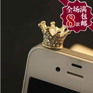 <Min.order $15usd,can mix models> D02320 crystal pendant rhinestone earphones dust plug mobile phone dust plug gift