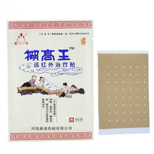 Factory Direct 30 Pcs Chinese Traditional Medical Pain Relief Patch Arthritis knee Joint Pain Patch Health