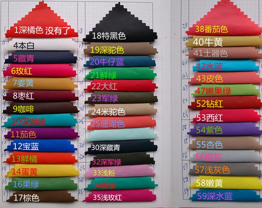 Free shipping 310T anti-velvet jacket nylon fabric, ski clothing fabrics, color optional,down coat.<br><br>Aliexpress