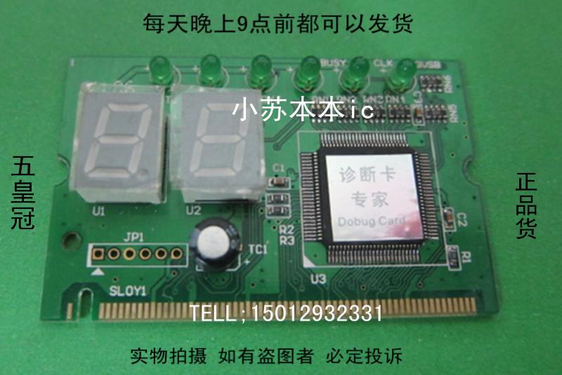 MINI PCI diagnostic card laptop models MINI diagnostic cards - Laptop Repair(China (Mainland))