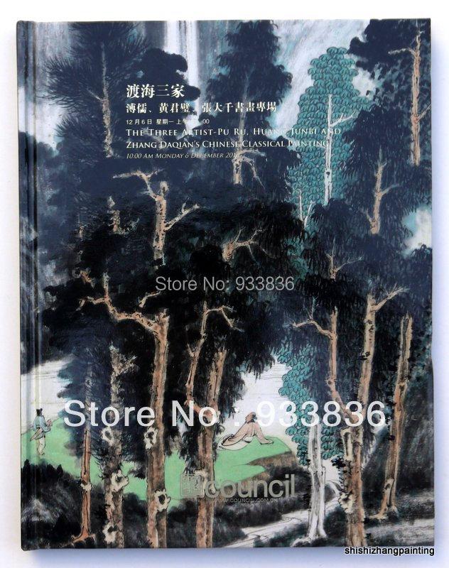 Catalog Zhang Daqian Pu Ru Hung Junbi Chinese painting calligraphy COUNCIL art book  free postage shipping<br><br>Aliexpress
