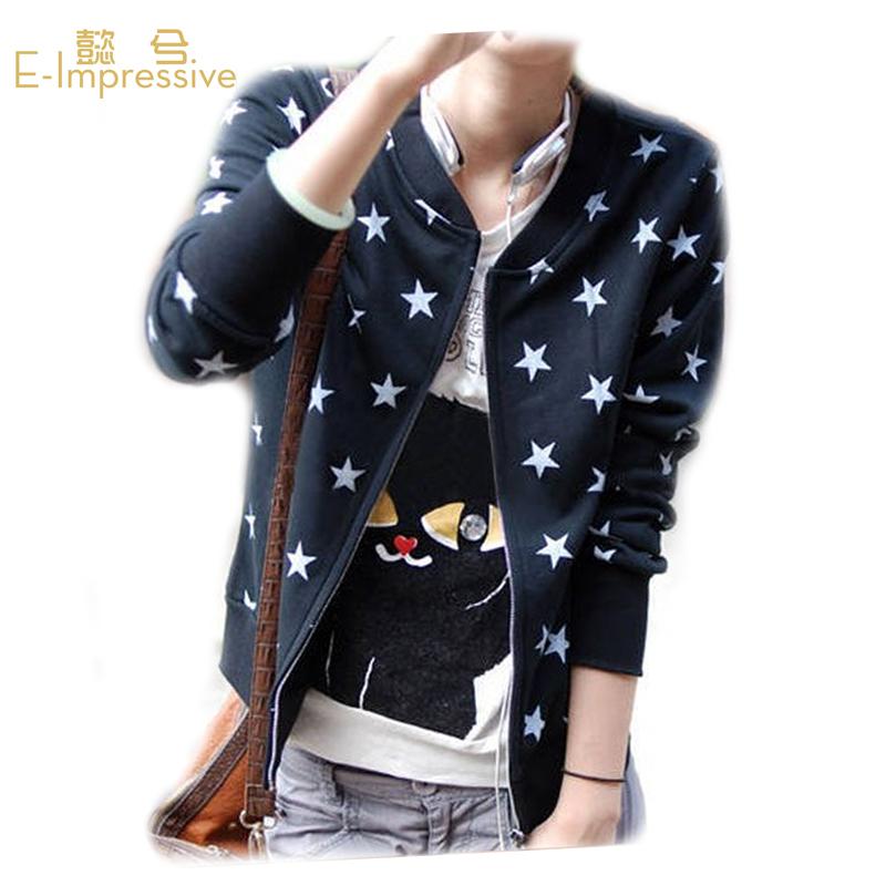 2015 Autumn New Star Pattern Printed Baseball Jacket Women Sports Sweatshirt Street Long Sleeve Zipper Women