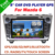 "Free Shipping 8"" Digital Screen Car DVD Player for Mazda 6 with GPS, steering wheel control, Bluetooth+TV+FM/AM+AUX+USB/SD+IPOD"