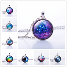 Nebula Space Pendant Necklace Glass Cabochon Sliver Chain Vintage Choker Statement Necklaces Fashion Women Jewelry Gift(China (Mainland))