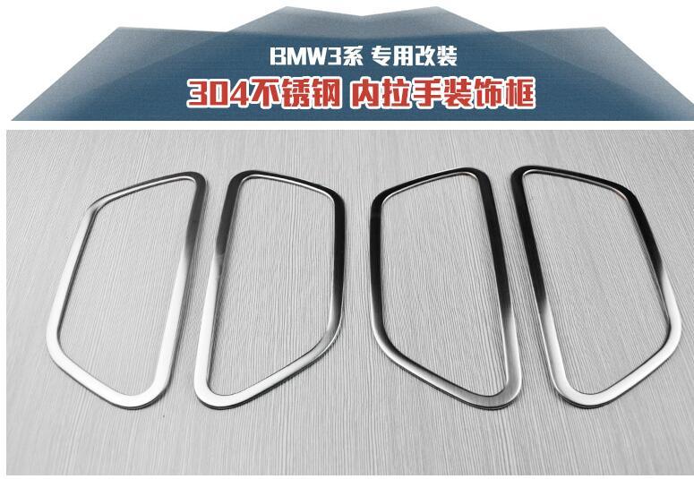 Фотография car Interior door  door handle decorative circle suitable for the BMW new 3 Series 320Li 1 Department f30f35 (2013-2014-2015) *4