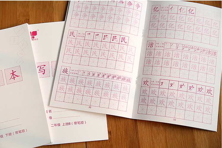 7 pcs /set ,character copybooks full set with 1600 Characters for learn hanzi ,Chinese order ,Stroke and pinyin ,Mandarin<br><br>Aliexpress