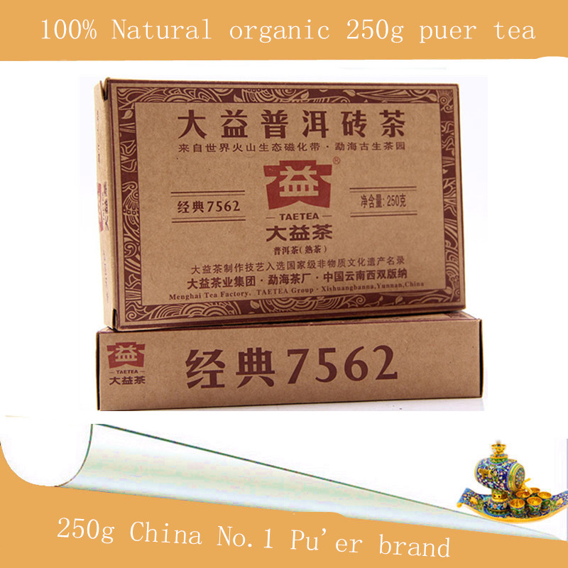 China No 1 Pu er brand 250g Yunnan Pu Er Tea 2013 Yr Classic Menghai Chinese