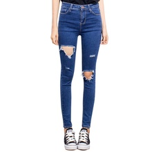 Fashion Women Denim Hole Openings High Waist Jeans Pants Trousers TQ