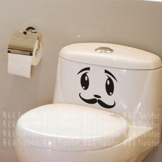Toilettes tuiles promotion achetez des toilettes tuiles - Mosaique auto adhesive salle de bain ...
