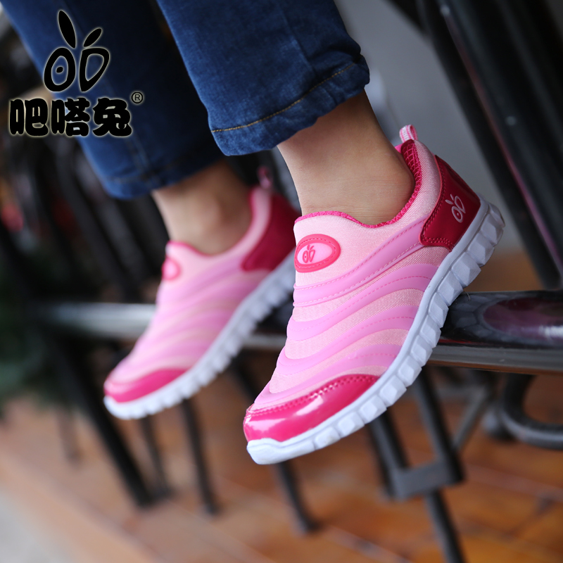 BODATU 2016 New Casual Smeakers Lowest Price Soft Kids Shoes Blue Pink Sports Shoes D121(China (Mainland))
