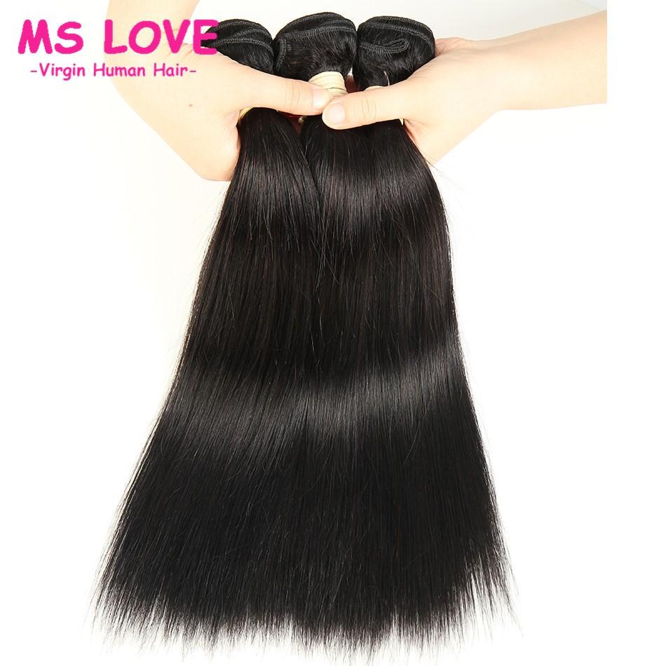 Brazilian virgin hair straight 3 pcs 7A human hair extensions with closure straight brazilian virgin hair with closure
