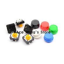Free shipping,100PCS Tactile Push Button Switch Momentary 12*12*7.3MM Micro switch button + (5 colors * 20pcs =100pcs  Tact Cap)(China (Mainland))