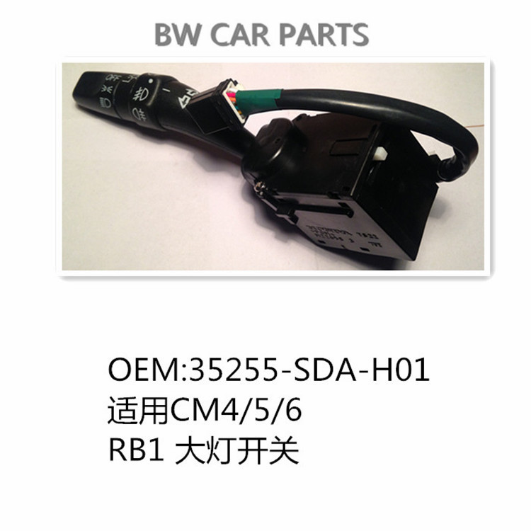(CAR PARTS/CAR ACCESSORIES) SWITCH ASSY LIGHTING TURN SIGNAL,FOR HONDA ACCORD 2003-2008 ACCORD TOURER 2003-2008(China (Mainland))