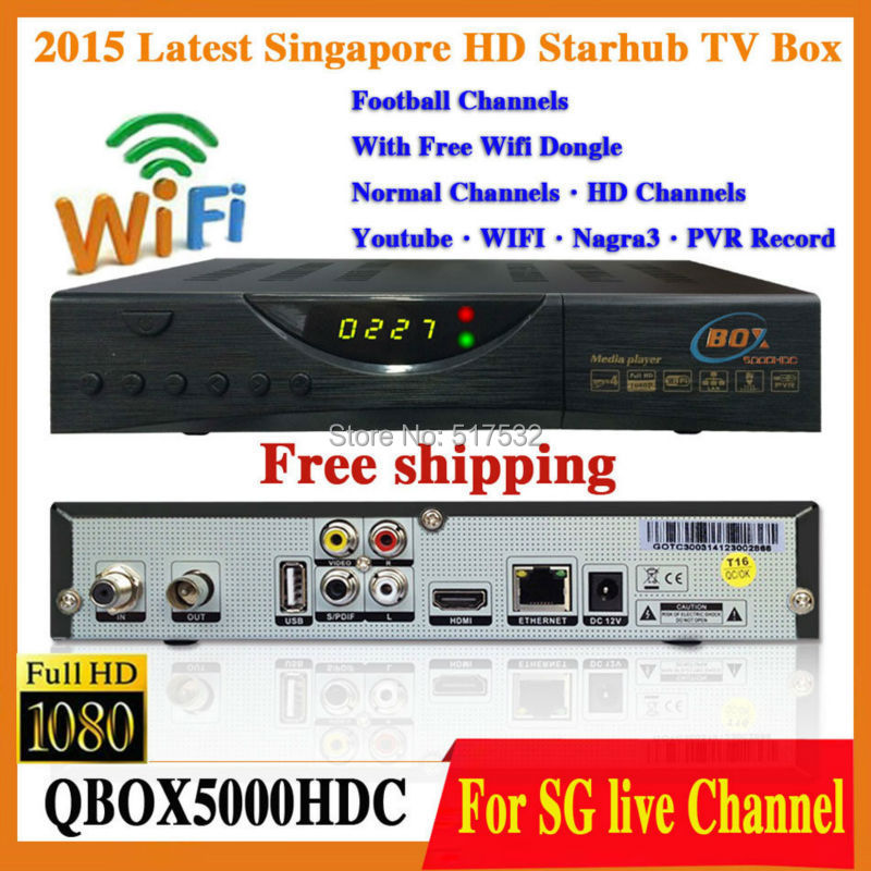 2015 Latest For Singapore Starhub HD Cable TV BOX QBOX 5000HDC Set Top Box Upgraded From QBOX 4000HDC Blackbox Support Nagra3(China (Mainland))