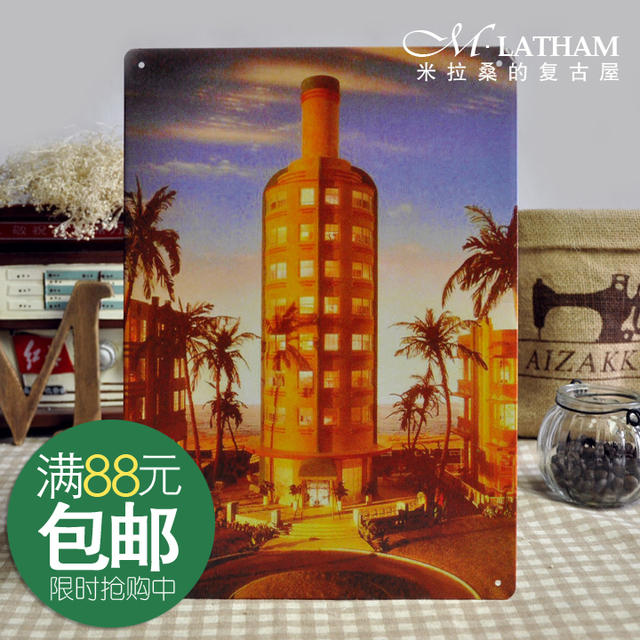 Metal painting vintage posters decorative painting decoration wall decoration bottle