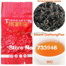 3 kind Sweet Milk Oolong Tea milk Da Hong Pao dahongpao milk Da hong pao perfumes