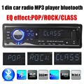 new arrival 1 Din Car Radio Player Stereo Audio In Dash support FM Aux SD USB