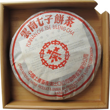 1995Year old Ripe Puerh Tea,red lableRipe Puer,shu pu`er tea,Spring tea,old tree puer tea,Free Shipping