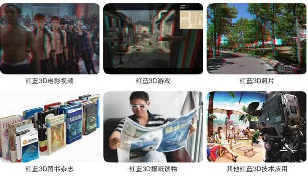 BuckMax Cheap Circular Polarized Lenses 3D Glasses ABS Plastic Frame(China (Mainland))