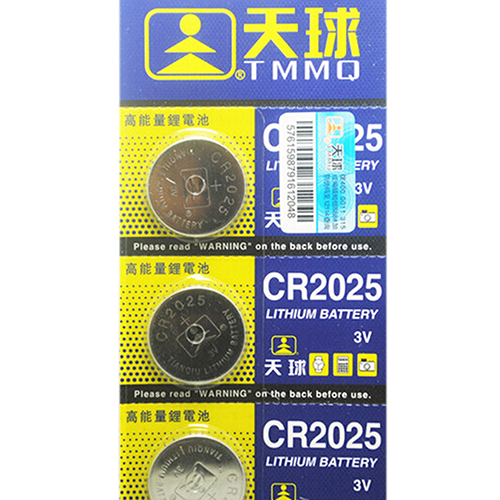 5Pcs Set CR2025 Lithium Batteries 3V Coin Cell Button for Watch Toys Remote Weigher Boards 7A1E