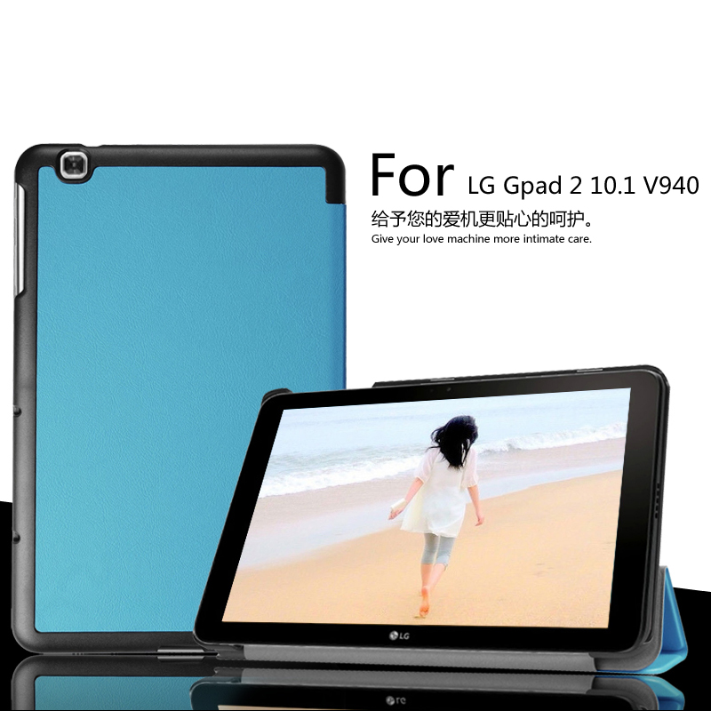 For LG GPAD 2 V940 10.1 inch tablet smart leather case Magnet Stand pu leather case cover For LG GPad 2 10.1 V940 Tablet pc(China (Mainland))