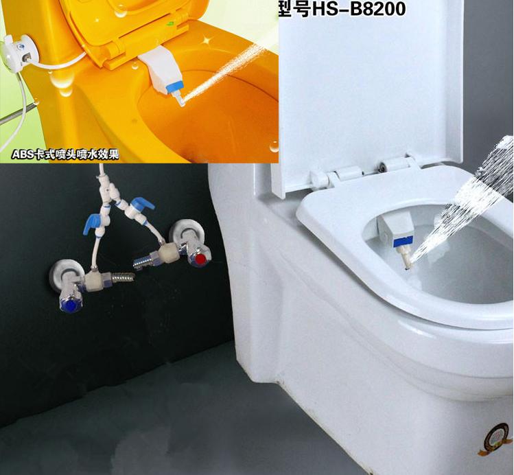 Simple Toilet Bidet Fresh Warm Water Tilting Spray Bidet Toilet Seat Attachment Bidet Use for Canada Uk Japan Travel Mrs Bidet(China (Mainland))
