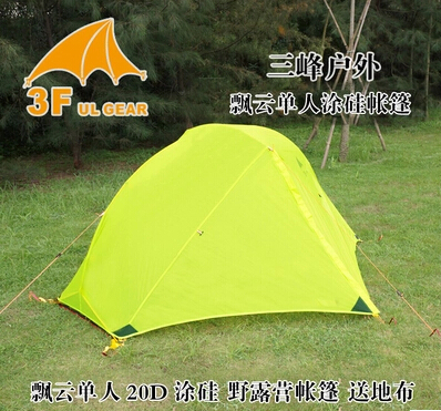 3F UL Gear 20D silicone coated 4 season 1 person aluminum alloy rod anti rain/wind hiking beach fishing outdoor camping tent<br><br>Aliexpress