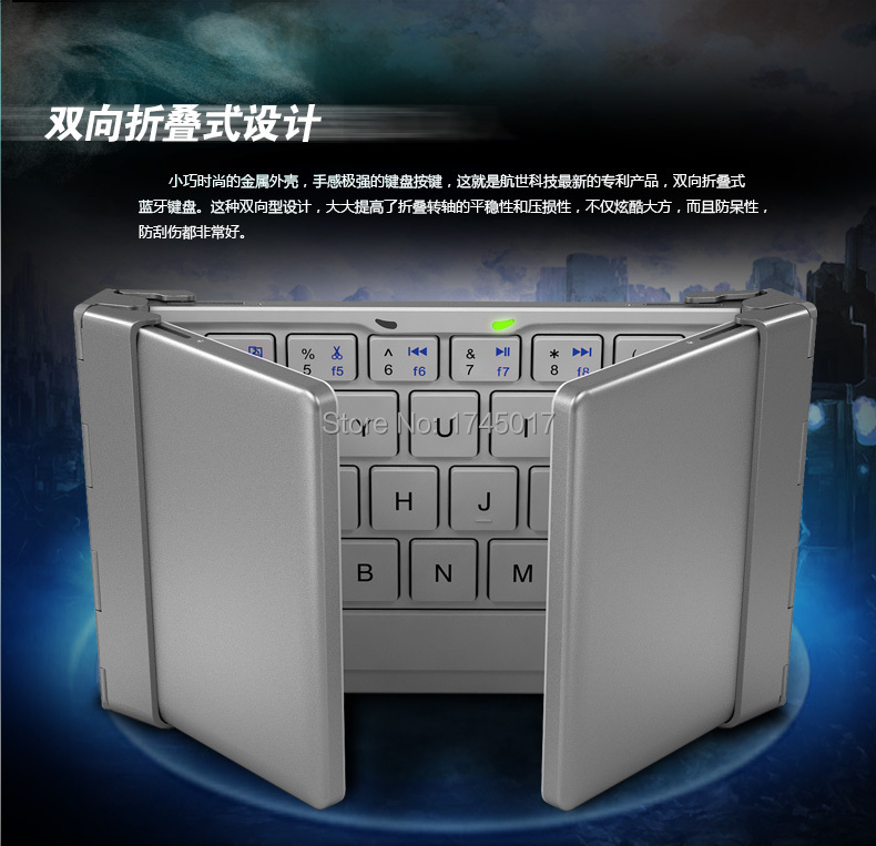 B.o .w mini folding wireless bluetooth keyboard flat win8 millet for mobile phone for pad(China (Mainland))