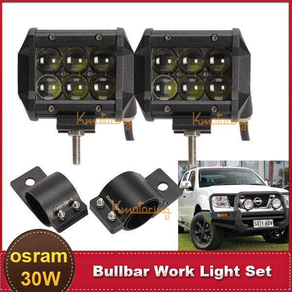Hyperspot 4'' 30W OSRAM LED Work Light Bar 4X4 4WD ATV UTE SUV Offroad 12V 24V Driving Headlight + 49~54mm Bullbar Mount Bracket(China (Mainland))