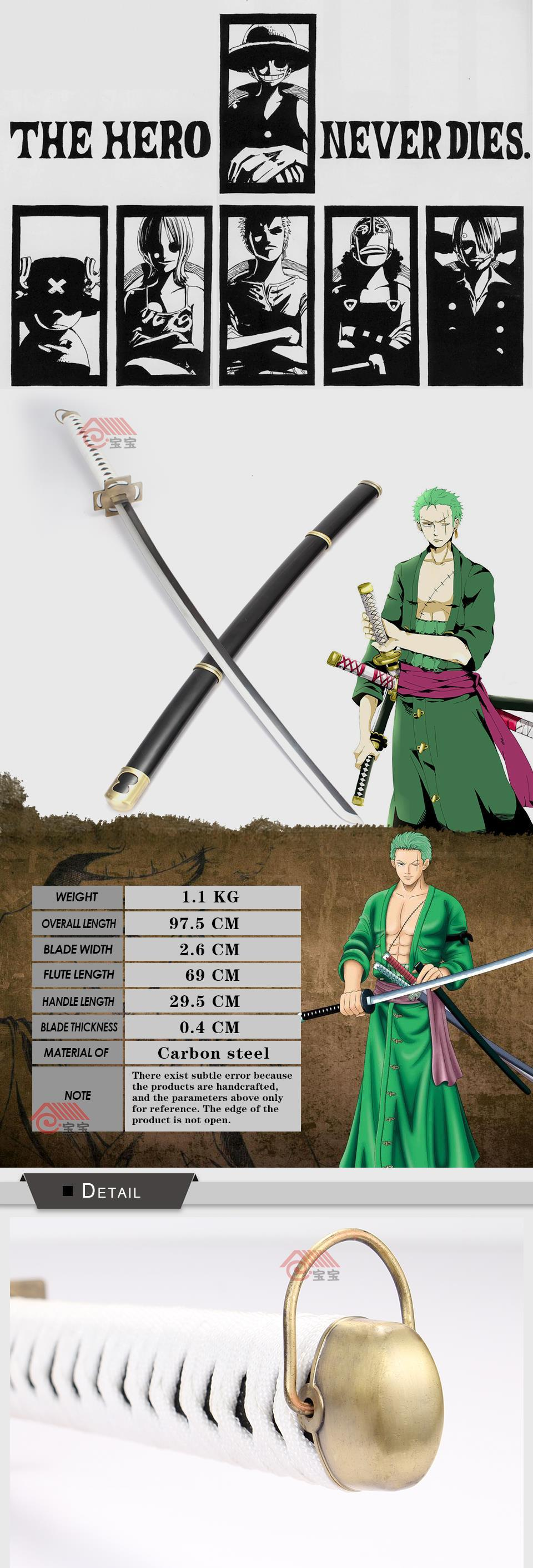Buy Steel Sword Japan Knife Carbon Steel Cast Steel Art Collection Japanese sword style animation sword cheap