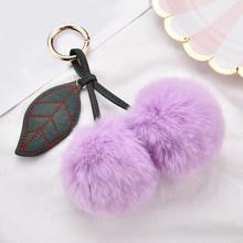 Fofo doce Pompom Chaveiro Moda Feminina Presente Plush Faux Fur Saco de Frutas Carro Pingente de Cereja Com Folhas de PU Bola de Cabelo anel chave(China)