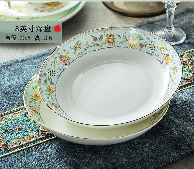Achetez En Gros Floral Chine Plaques En Ligne Des