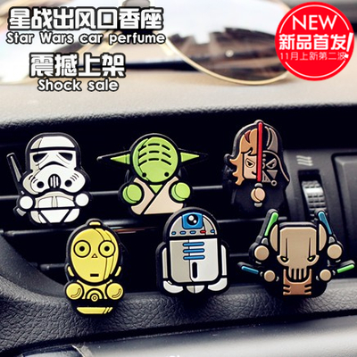 Cartoon Car Styling Marvel Style The Avengers Star Wars Air Freshener Perfume for Car Air Condition Vent Smell Superman Batman(China (Mainland))