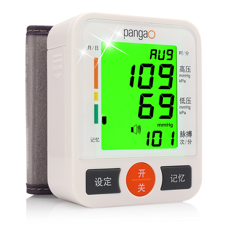 Blood Pressure Monitor Digital LCD Wrist Cuff Arm Home Automatic portable Special Offer high quality(China (Mainland))