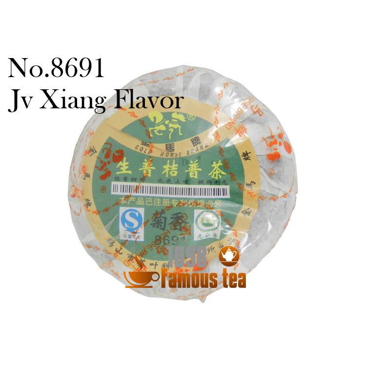 5pcs Dried Tangerine Puer Tea No 8691 Juxiang Puerh tea Ripe Cha chinese puer tea coca