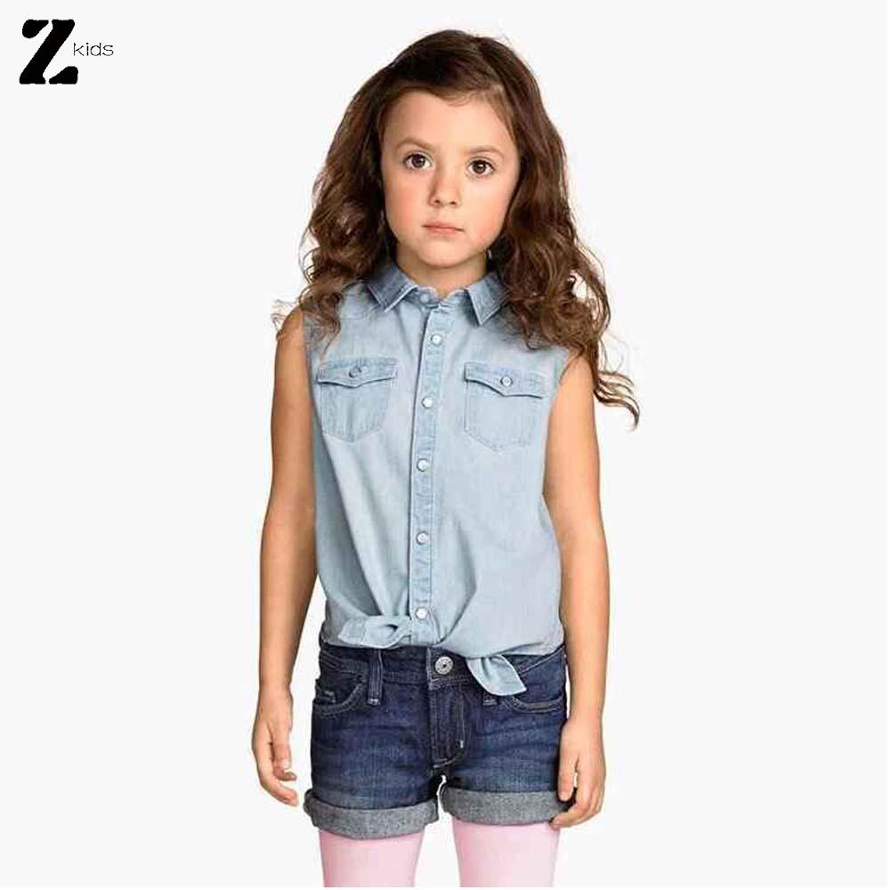 Clothing Sites For Girls