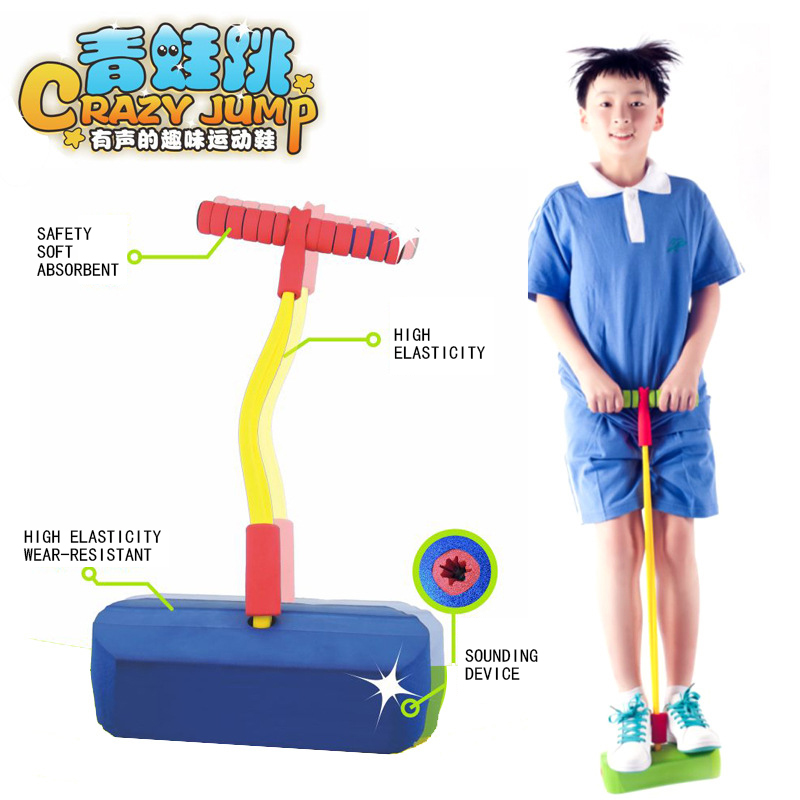 High Elasticity Jumping Toys Children Outdoor Fitness Casual Sports Kids Toys Stomach Waist Legs Stretching Equipment(China (Mainland))