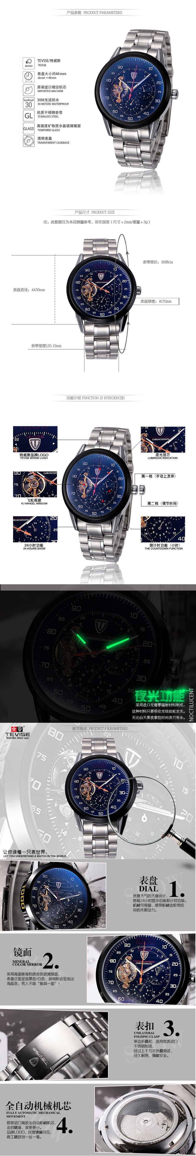 TEVISE Люксовый бренд мужская механические часы Симфония стеклянное Зеркало 30 м водонепроницаемый Автоматическая Мужчины наручные часы