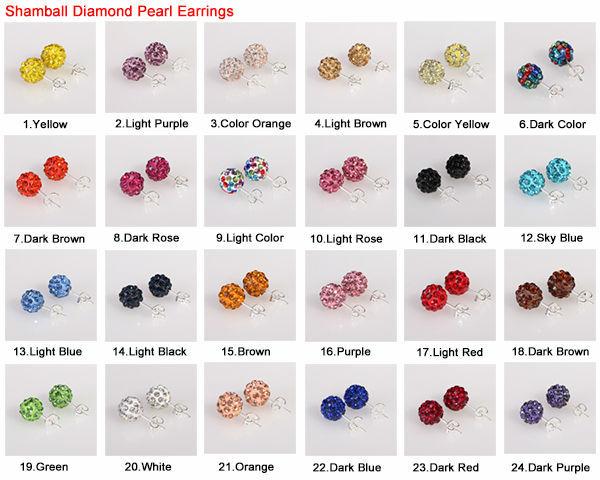 Shamball earrings