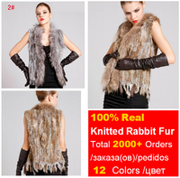 Ladies Genuine Knitted Rabbit Fur Vest Raccoon Fur Trimming Tassels Women Fur Natural Waistcoat Lady Gilet Fur Coat  QDMJ001