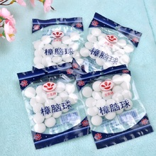 Free shipping Camphor ball camphor ball camphor wood camphor black white mothballs moth ball(China (Mainland))