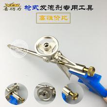 Foam gun styrofoam gun polyurethane foam filling agent for gun metal metal foam gun(China (Mainland))