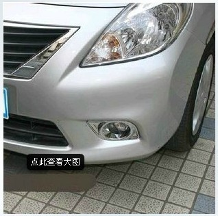 Free shipping,for New sunshine lamp cover xinyangguang rear light cover xinyangguang fog lamp cover xinyangguang lamp cover(China (Mainland))
