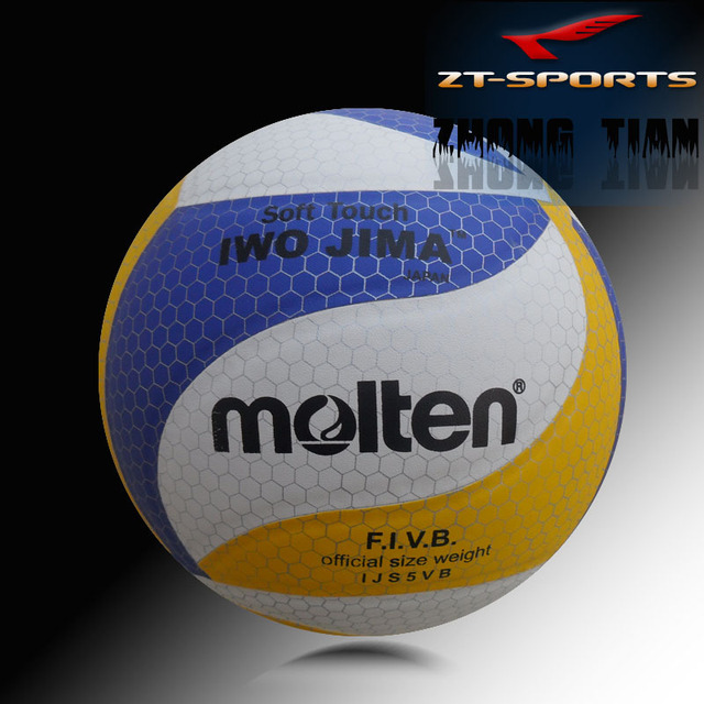 Free shipping  Molten Size 5  volleyball soft touch  offical FIVB game ball free with ball mesh/net