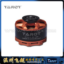Free Shipping 4114/320KV Multi Axis Brushless Motor / Orange TL100B08-02 for Rc Helicopter