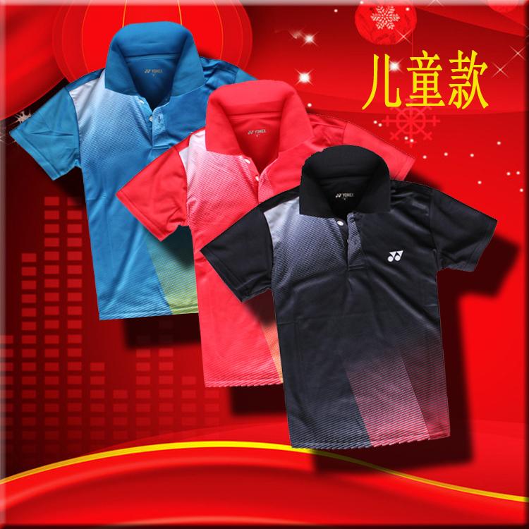 2015 free YY792379 1set Child boy and girl Badminton / Table tennis Polo Shirt +shorts Children clothing(China (Mainland))