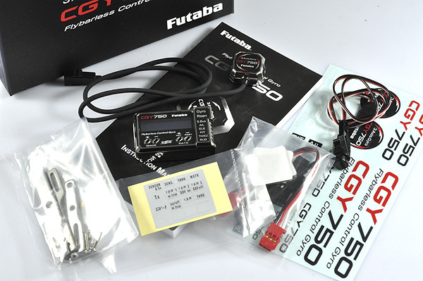 Tarot Futaba CGY750 3 axis Gyros/flybarless/with constant speed for CGY750(China (Mainland))