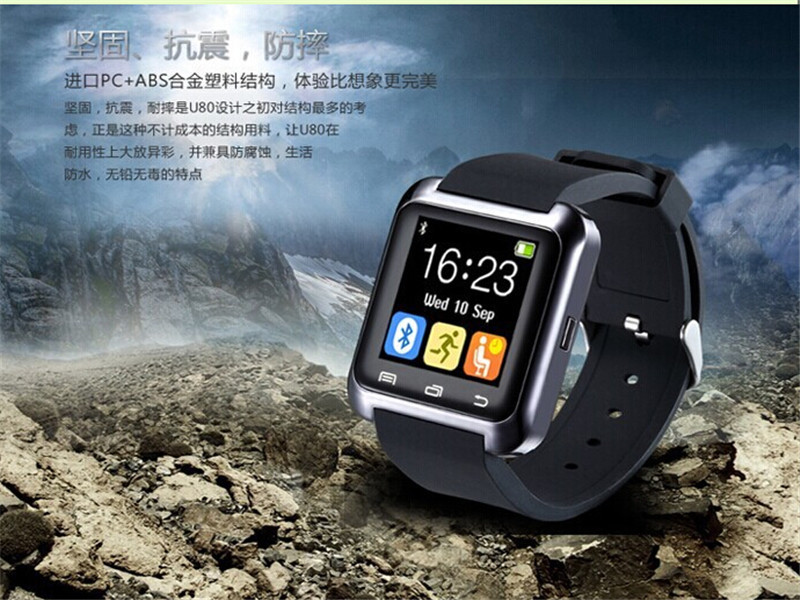 2015 Bluetooth SmartWatches U80 Health Smart Watches Rest Alarm Anti-Lost Wearable Wristwatch for Android & IOS Mobile phone(China (Mainland))